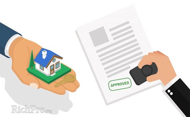 Что такое рефинансирование кредита и как рефинансировать кредит других банков + лучшие предложения 2021