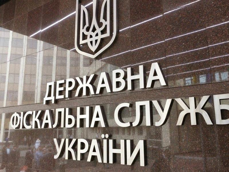 На Украине решили обложить налогами жителей Крыма